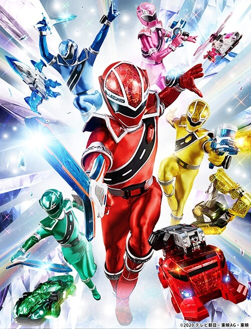 Squad Image - Mashin Sentai Kiramager