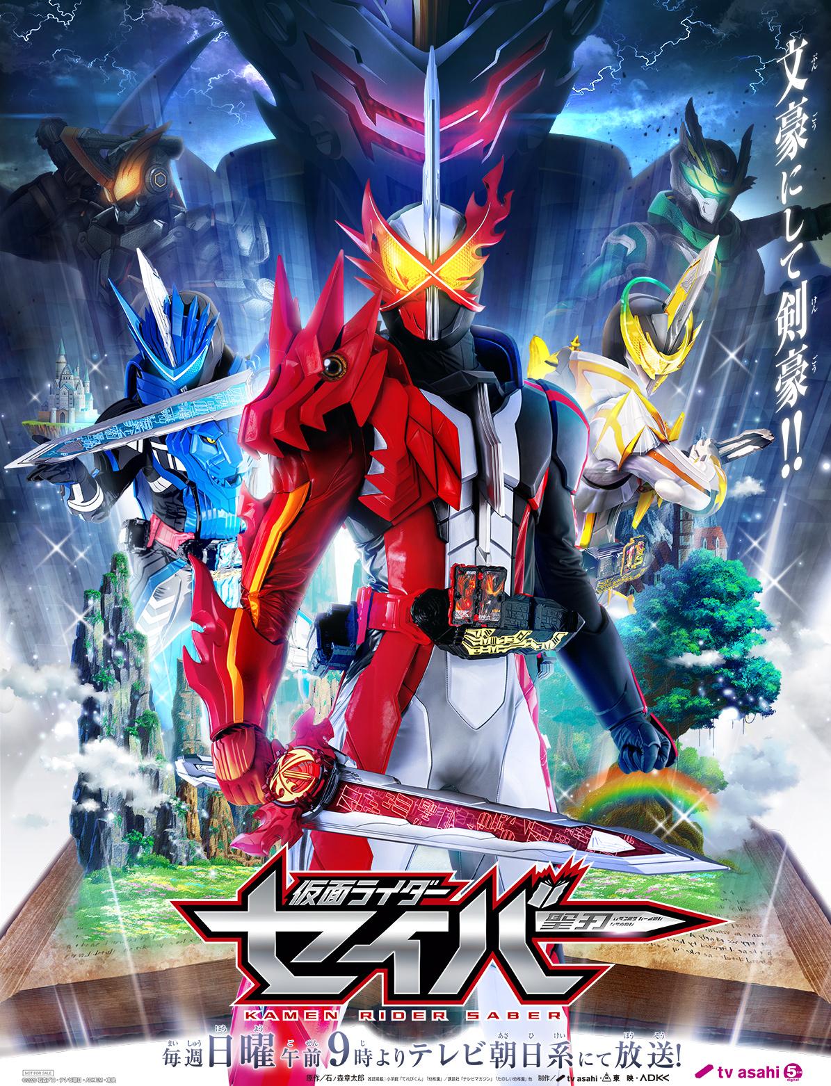 Kamen Rider Saber Poster - TokuFun