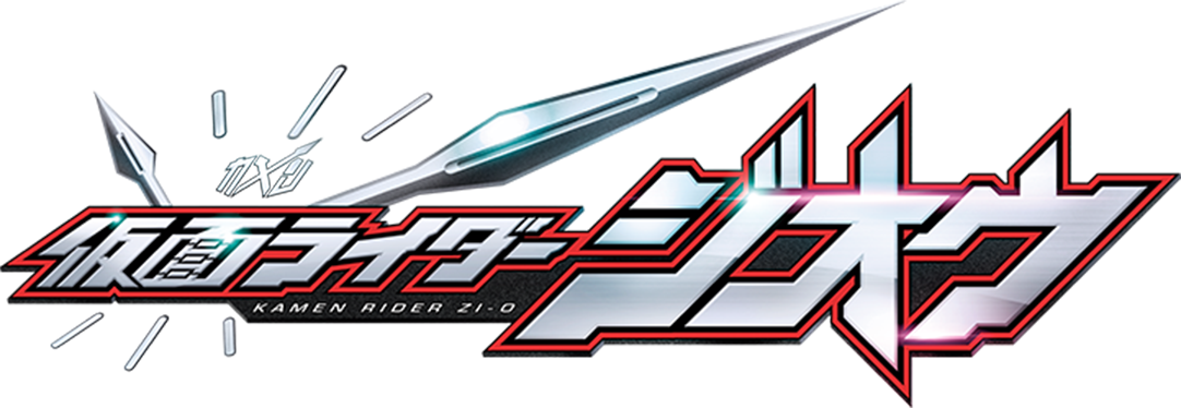 watch online kamen rider zi o series english subbed tokufun watch online kamen rider zi o series