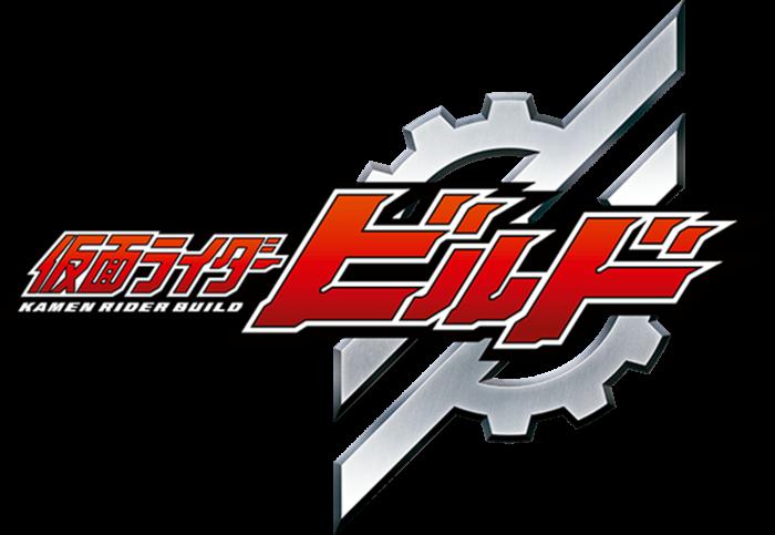 Watch Online Kamen Rider Build Full Series 49 episodes English Sub