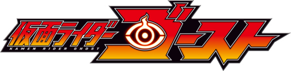Kamen Rider Ghost Full Series English Subbed