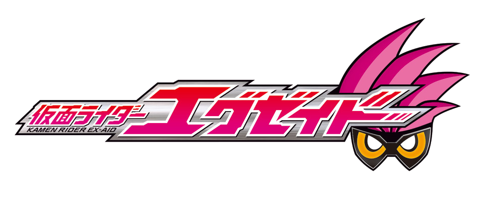 Kamen Rider Ex-Aid Full Series English Sub