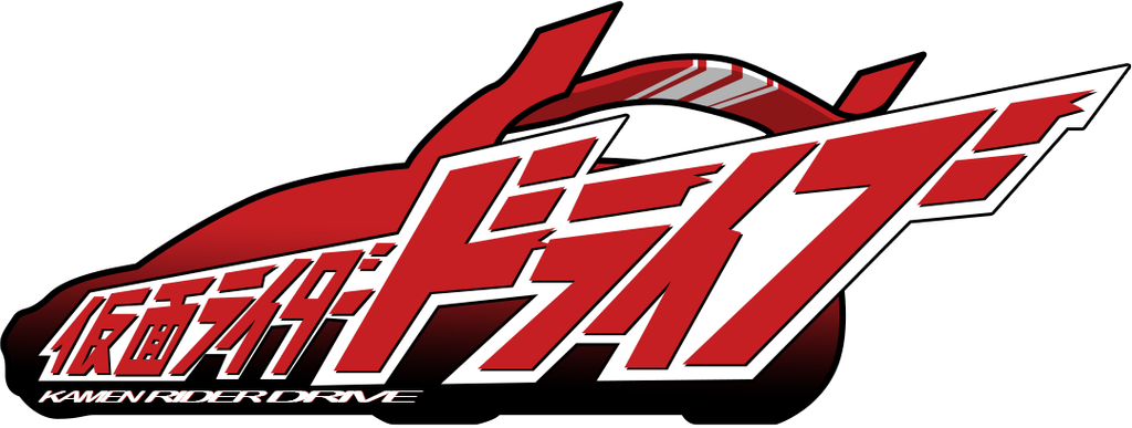 Kamen Rider Drive Full Series - English Subbed