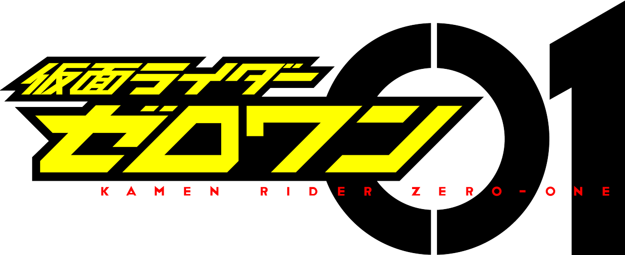 Kamen Rider Zero-One Full Series - English Sub