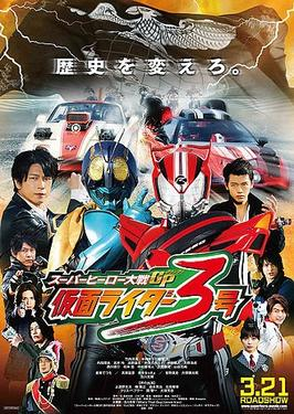 Super Hero Taisen GP - Kamen Rider Sangou 3 English Subbed