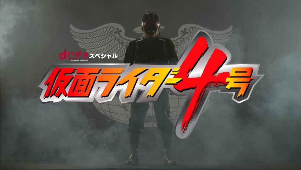 Kamen Rider Yongou 4 English Subbed Full
