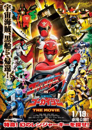Tokumei Sentai Go-Busters vs Kaizoku Sentai Gokaiger English Sub