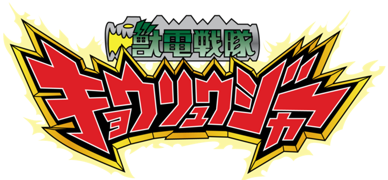 Zyuden Sentai Kyoryuger Full 48 Episodes English Sub