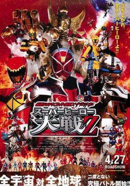 Kamen Rider x Super Sentai x Space Sheriff - Super Hero Taisen Z English Subbed