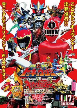 Ressha Sentai ToQger vs Kyoryuger - The Movie English Subbed