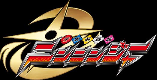 Shuriken Sentai Ninninger Full 47 Episodes & Movies English Sub