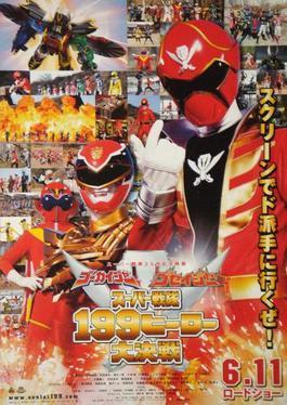 Gokaiger Goseiger Super Sentai 199 Hero Great Battle English Subbed