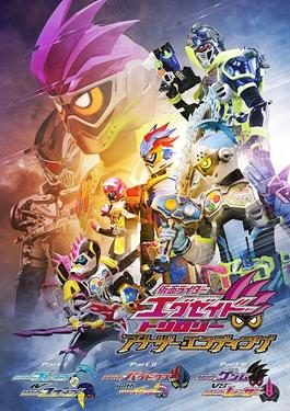 Kamen Rider Ex-Aid Trilogy - Another Ending Full 3 Movies English Sub