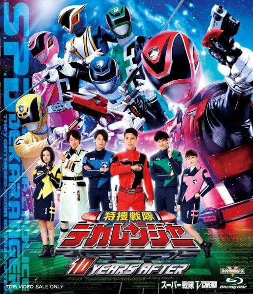 Tokusou Sentai Dekaranger - 10 YEARS AFTER Full English Sub