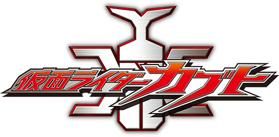 Kamen Rider Kabuto - Full 49 Episodes and Movies English Subbed