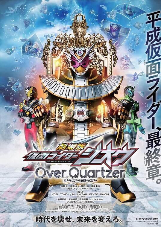 Kamen Rider Zi-O The Movie - Over Quartzer Full English Sub