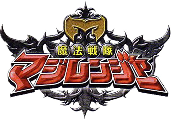 Mahou Sentai Magiranger Full 49 Episodes and Movies English Sub