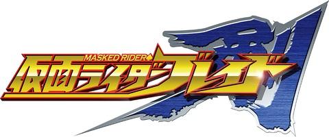 Kamen Rider Blade Full Series Episodes & Movies English Sub