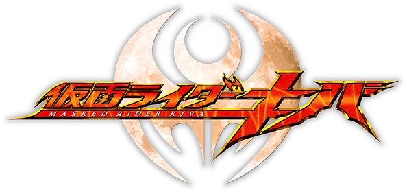 Kamen Rider Kiva Full Series Episodes & Movies English Sub
