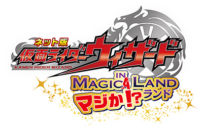 Kamen Rider Wizard in Magica Land Net Movies Full English Sub