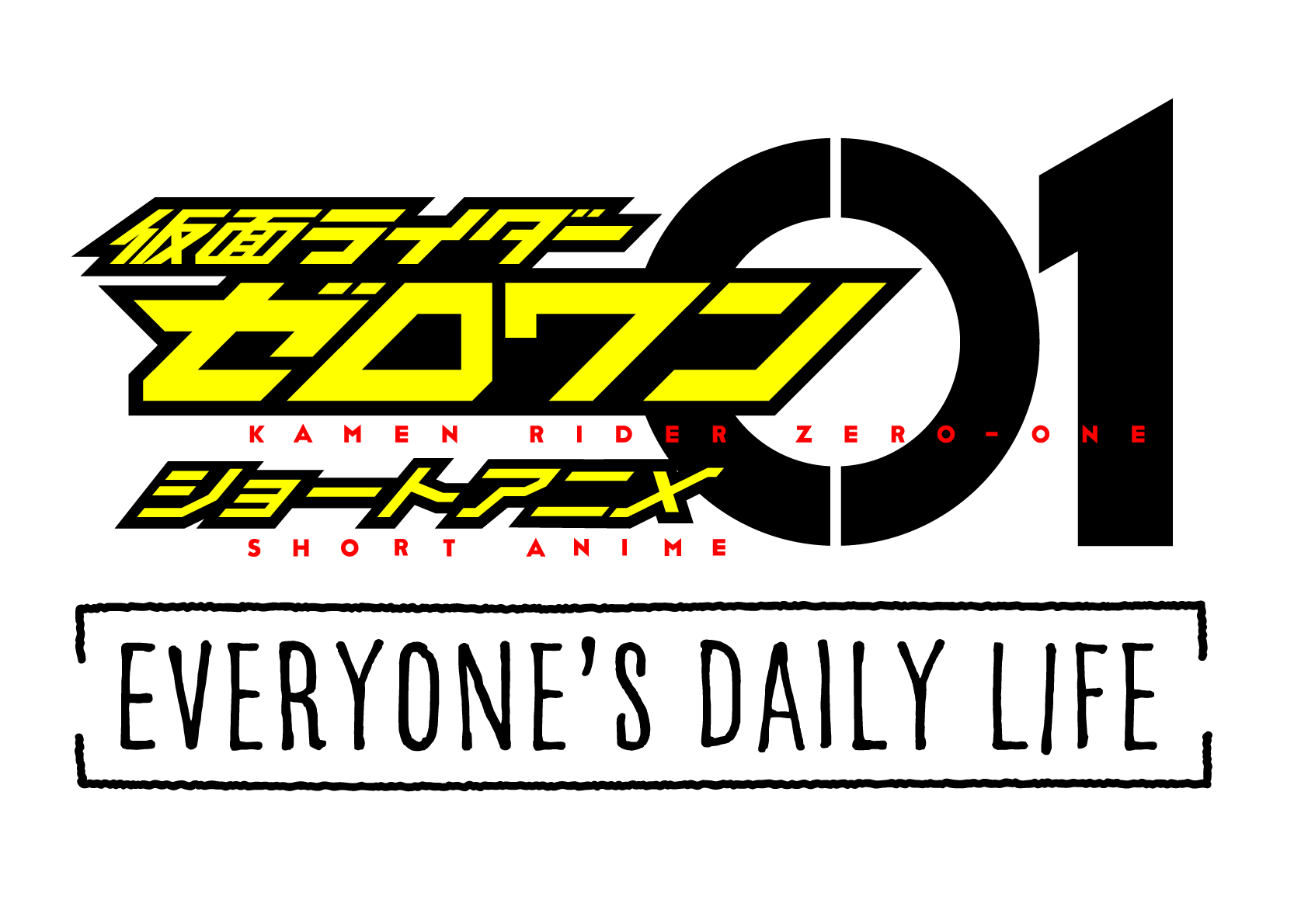 Kamen Rider Zero-One Short Anime - Everyone Daily Life English Sub Full