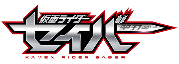 Kamen Rider Saber Full Series and Movies English Sub