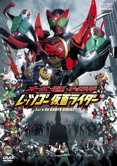 OOO, Den-O, All Riders: Let's Go Kamen Riders Full Movies English Sub