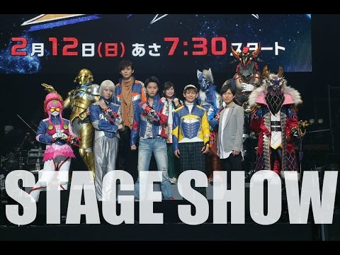 Uchuu Sentai KyuuRanger Final Stage Movie English Sub