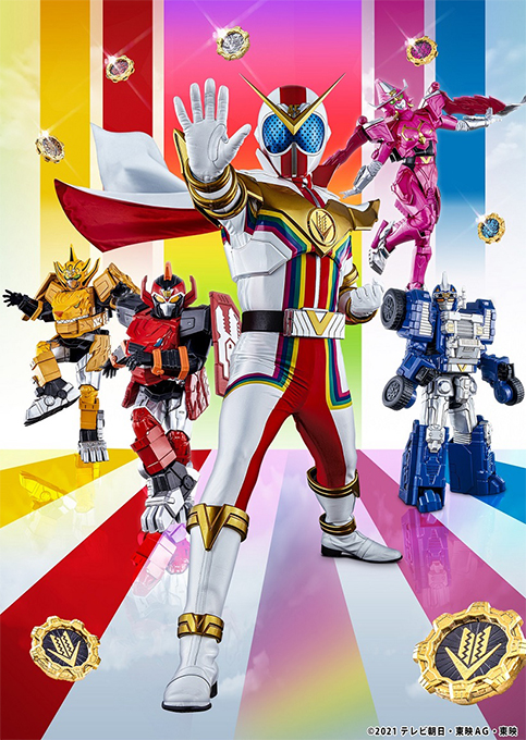Kikai Sentai Zenkaiger Production Details Announced!