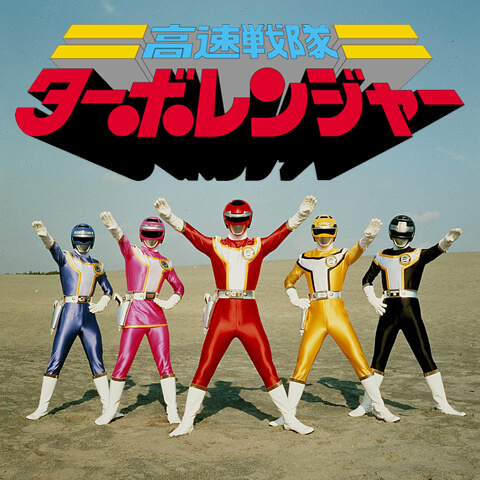 Kousoku Sentai Turboranger Full Series English Sub