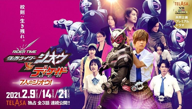 Rider Time - Kamen Rider Zi-O vs Decade 7 of Zi-Os Full English Sub