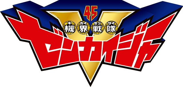 Kikai Sentai Zenkaiger Full Series Episodes and Movies English Sub