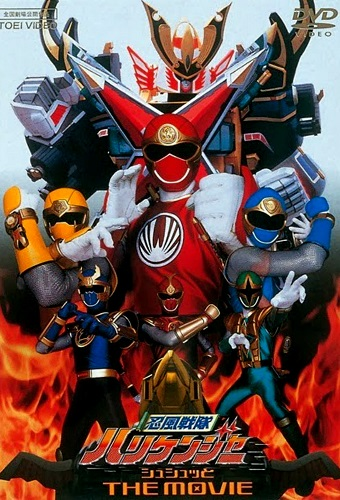 Ninpuu Sentai Hurricaneger - Shushuuto the Movie Full English Sub