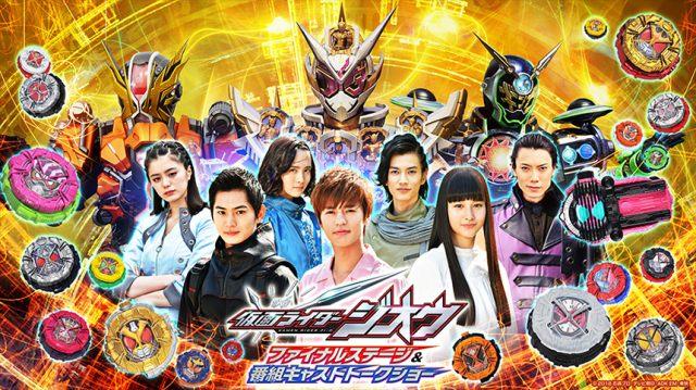 Kamen Rider Zi-O Final Stage English Sub Full