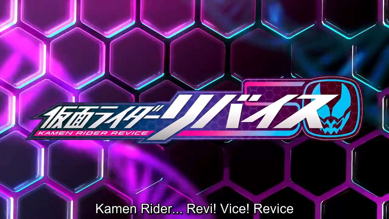 Kamen Rider Revice Introduction Full English Sub